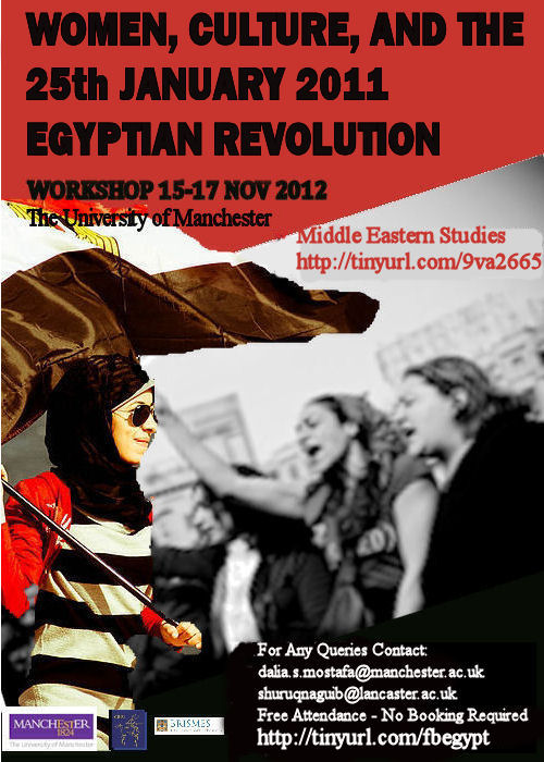 essay on the 25th january egyptian revolution This humble paragraph intends to shed light on some causes of the egyptian revolution to begin with, the egyptian revolution was based on the tunisian revolution it started on january 25th, 2011 and it has several social and political causes emergency law was one remarkable cause.
